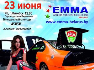 Соревнования по автозвуку и тюнингу Emma-belarus в Витебске