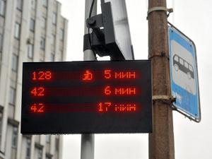 В Витебске на остановках появятся электронные табло