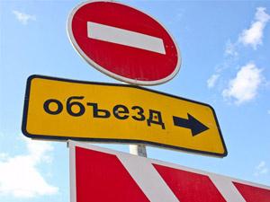 Объездные маршруты:  в связи с реконструкцией путепровода «Полоцкий»
