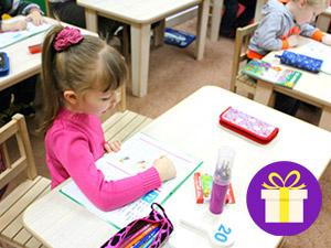Розыгрыш сертификата в студию развития детей