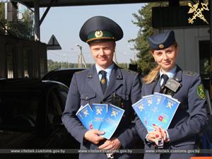 Белорусская и латвийская таможенные службы проводят совместное анкетирование времени пересечения границы