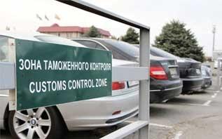 О ввозе транспортных средств для личного пользования