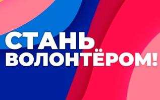 Работа на «Славянском базаре в Витебске-2020»: дирекция фестиваля ищет волонтеров