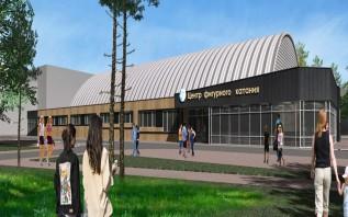 В Витебске построят ледовую арену, жителям города предлагают присоединиться к обсуждению проекта