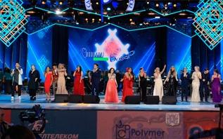 Объявлен конкурс режиссерских концепций гала-концерта «Славянского базара-2021»