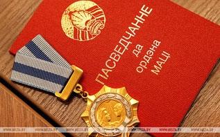 23 жительницы Витебской области награждены орденом Матери