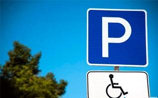 Работники ГАИ провели рейд по выявлению и пресечению фактов нарушений правил парковки